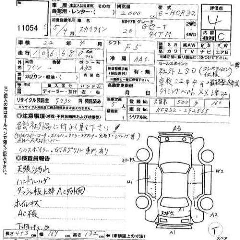 Nissan 300zx With Skyline Engine together with Discussion T9002 ds550134 furthermore 1990 Nissan 300zx Radio Wiring Diagram moreover Z31 Engine Wiring Harness also 1990 Nissan 300zx Wiring Diagram. on 300zx z32 wiring harness