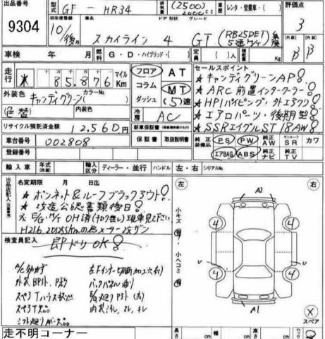 Fuses And Relay Audi A6 C5 additionally Audi S6 Engine Diagram likewise 112 Audi A6 Rs6 Allroad C5 Fuse Box Diagram 1997 2005 further  on audi s6 engine diagram