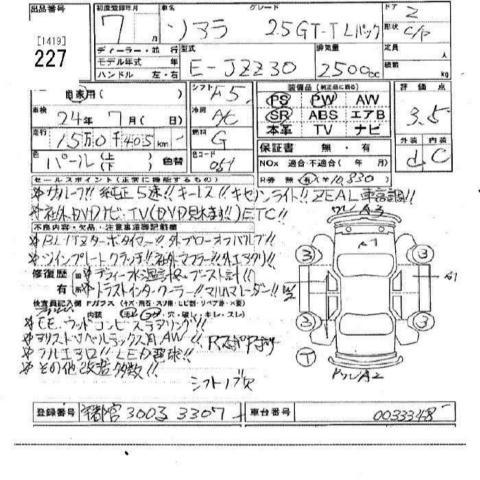 jdm twin turbo rsx twin turbo wiring diagram