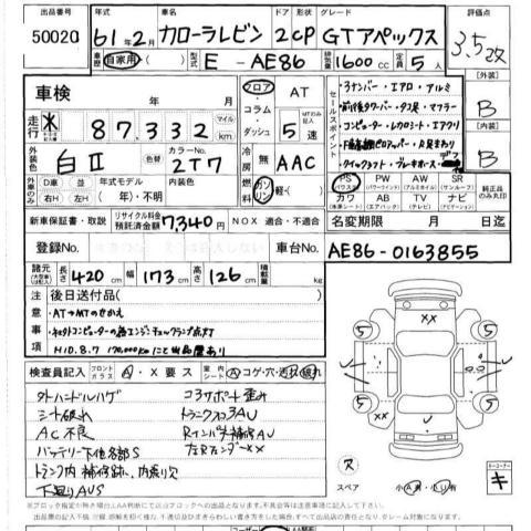 Mercedes E350 Fuse Box Diagram