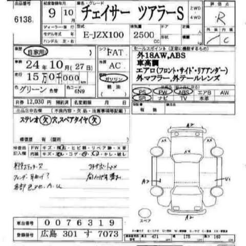 Ladder Diagrams For Dummies besides S15 Steering Wheel moreover 95 Mitsubishi Mirage Wiring Diagram moreover 00 Gmc Yukon Xl Fuel Pump Wiring Diagram also 91 S10 Engine Diagram. on s15 wiring diagram pdf