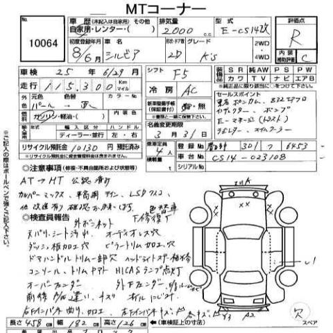 Showthread besides Omron Plc Wiring Diagram Nodasystech additionally Rb20 Wiring Diagram together with 2013 04 01 archive moreover Chevy 5 7 Tpi Engine Diagram. on used ls1 wiring harness