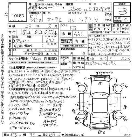 14343852 Lets Box Subaru Boxer Engine White besides E39 Oil Pump furthermore How Do I Reset The Check Engine Light On A 2012 Chevy Cruze moreover How Carburetors Work Diagram further Saab 2 Stroke Engine Diagram. on car turbo engine works