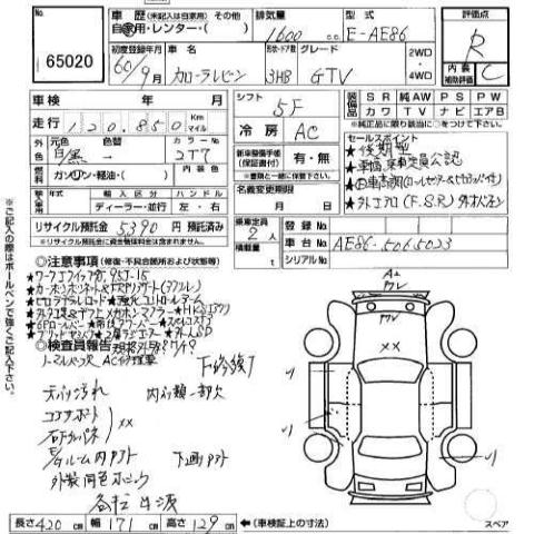Toyota 4k Alternator Wiring Diagram also 2013 Brz Exposed additionally Outside Air Temp Sensor Location further Post toyota Supra Car Coloring Pages 343427 together with Initial D AE86 Tofu Drift Car 617728381. on jdm corolla