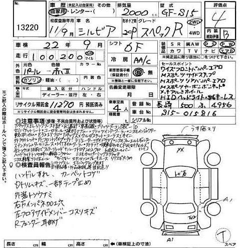 1972 Bronco Wiring Diagram likewise 88 Mustang Gt Wiring Diagram further 1973 Ford Mustang Wiring Diagram as well 1985 Mustang Wiring Diagram moreover 1977 F150 Wiring Diagram. on 1984 ford mustang alternator wiring diagram