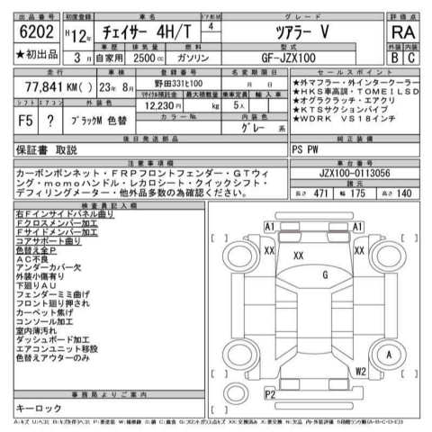 Transmission I in addition 220 Bolt Pattern Steering Wheel Hub Adapter Converter as well Felipe Ortega Regalado besides infinitymotorcycles in addition Tm. on momo shift