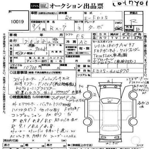 jdm engine head mercedes engine head wiring diagram