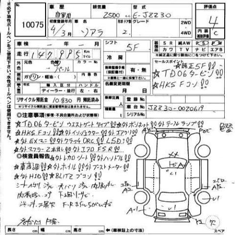 Pioneer Car Stereo Wiring Diagram Deh 2000mp in addition Pioneer Avic N1 Wiring in addition Pioneer Deh 15 Wiring Diagram likewise Why Choose Sumitomo Mitsui Auto also Pioneer Deh 1300 Wiring Diagram. on pioneer deh 2700 wiring diagram